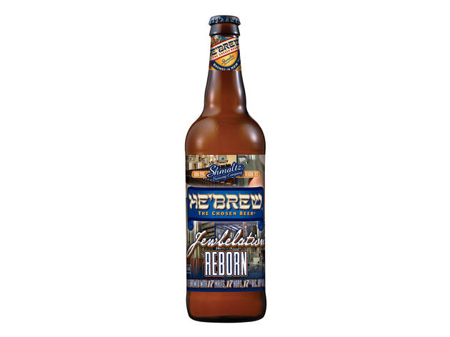 Chanukah vs. X-Mas: The Battle Royale of Beers