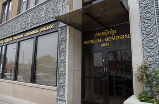 Cambodian American Heritage Museum and Killing Fields Memorial (CLOSED)