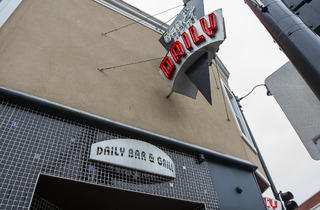 Daily Bar & Grill