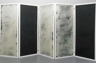 Kavi Gupta Gallery