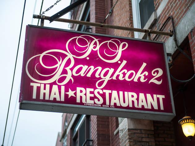 P.S. Bangkok 2
