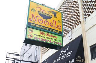 The Noodle Vietnamese Cuisine
