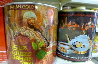 Sepide épicerie iranienne