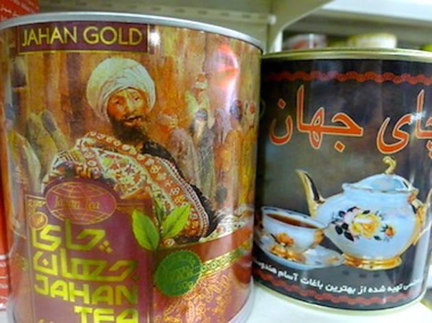Iran > Sepide