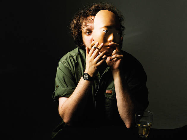 DNIT: Oneohtrix Point Never