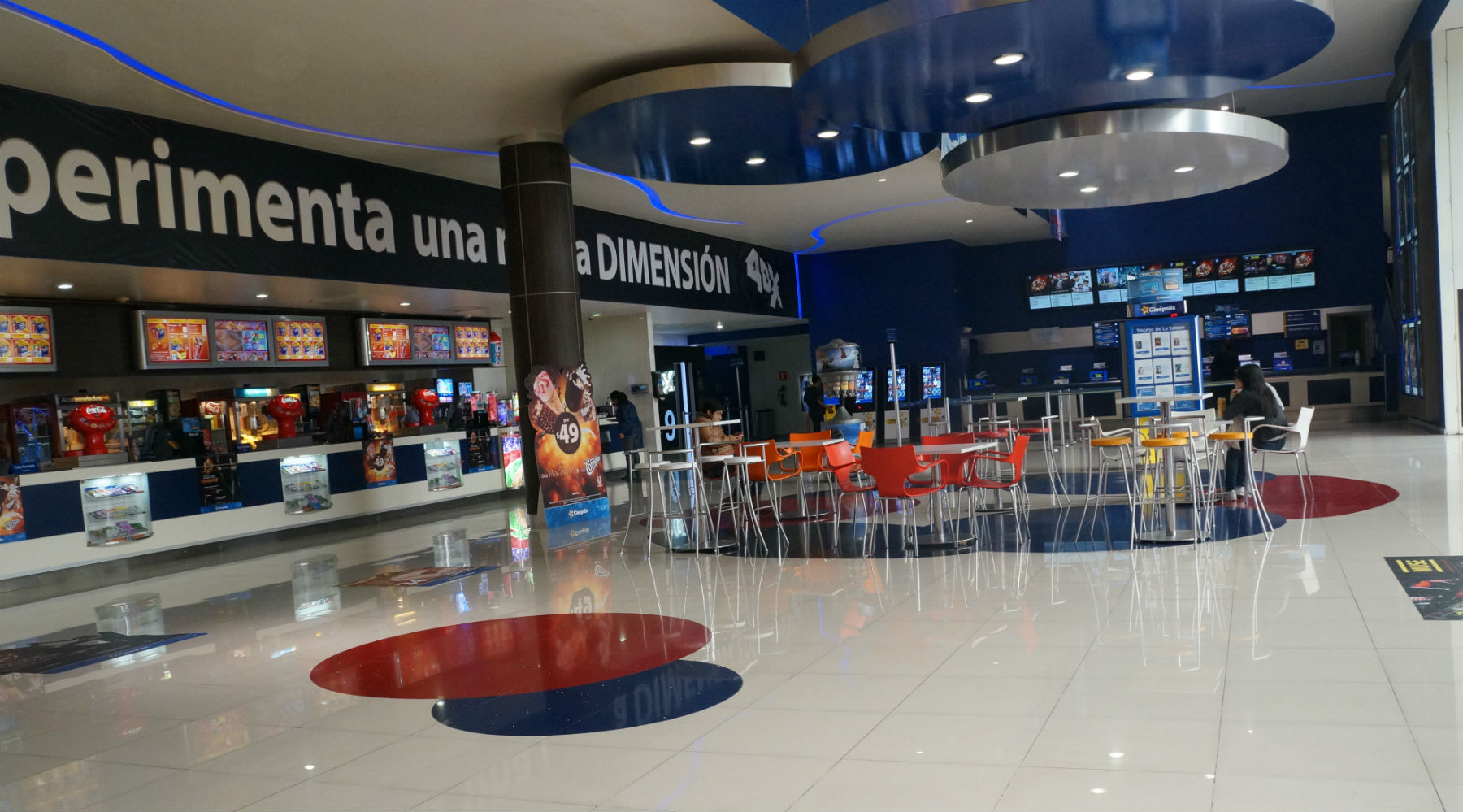 Cin polis paseo acoxpa for Sala 4d cinepolis
