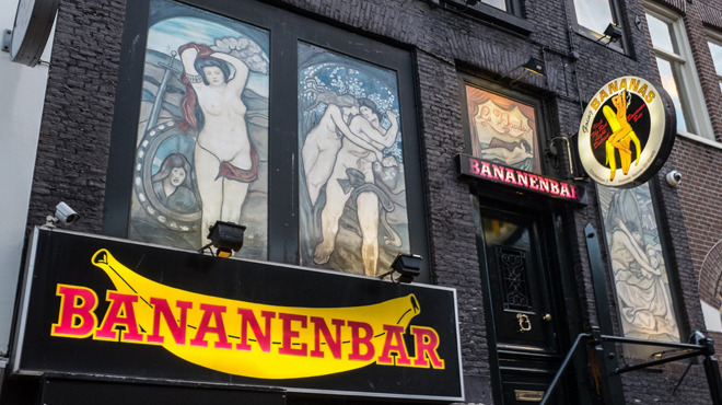 Amsterdams red light district the ultimate guide bananenbar nightlife amsterdam aloadofball Image collections