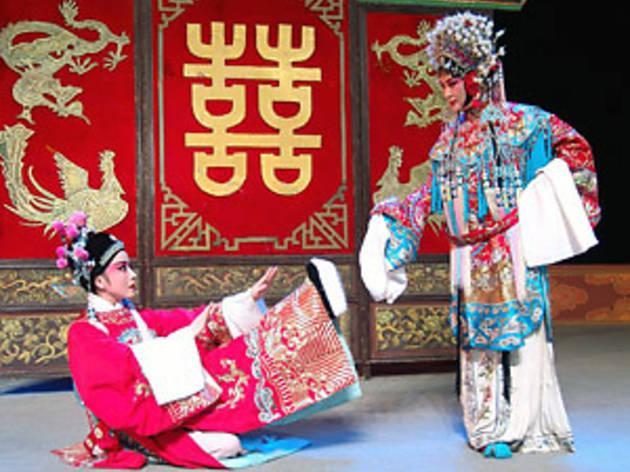 Centre culturel de Chine