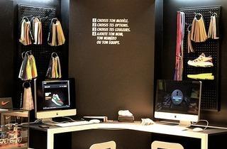 Nike Marais (© Sneakers Addict)