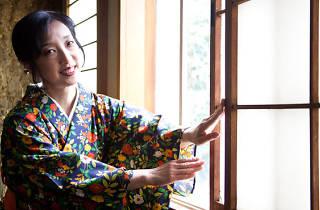 Irene Akiko
