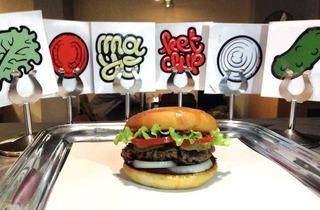 b&m Burger (DR / © b&m Burger)