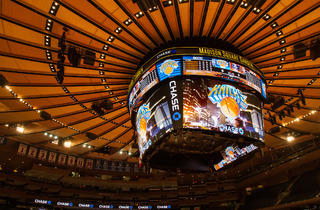 Madison Square Garden All-Access Tour