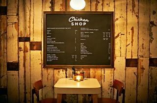 Chickenshop