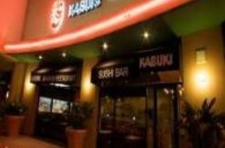 Kabuki Japanese Restaurant - Howard Hughes Center