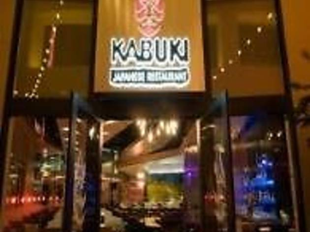Kabuki Japanese Restaurant - Huntington Beach
