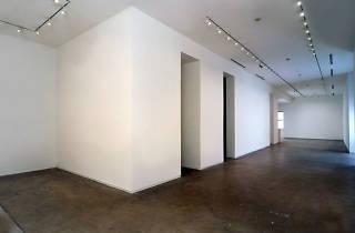 Galería Jumex