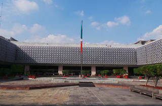 Museo Legislativo