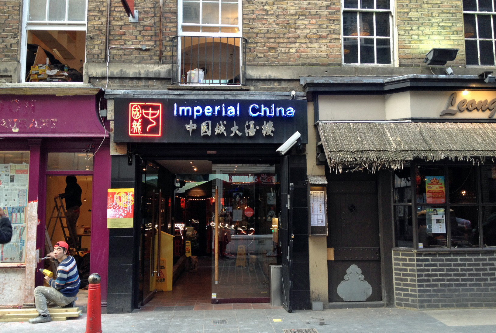 Imperial China, Chinatown