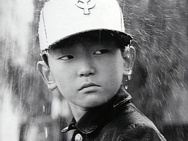 Boy (Shonen)