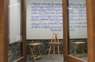 Patio del Arte (Foto: Alejandra Villegas)