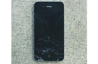 380.sh.ss.iphonerepair.jpg