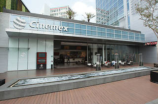 Cinemex Park Plaza