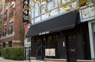 404 Wine Bar