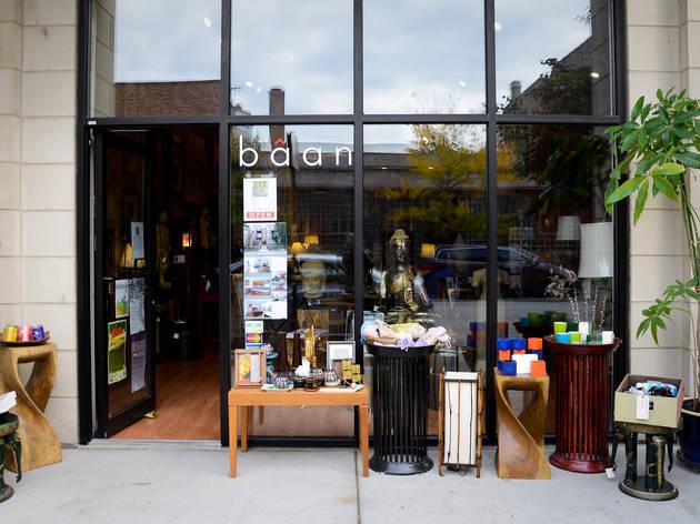 Baan Home