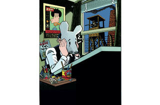 (Copyright © 1989 by Art Spiegelman)