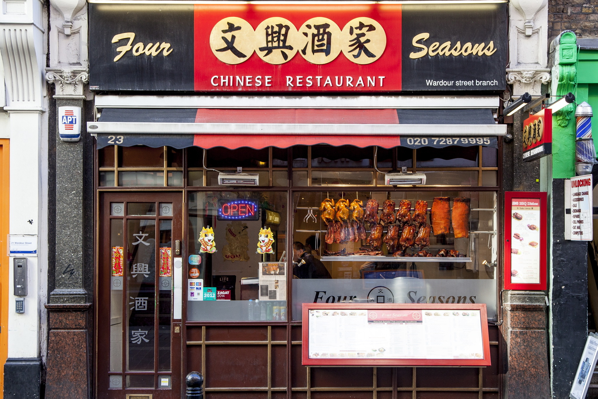 Four Seasons | Restaurants in Chinatown, London