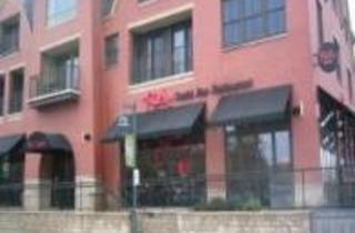 RA Sushi Bar Restaurant - Glenview