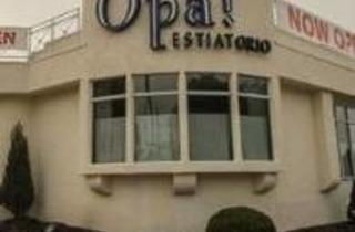 Opa Estiatorio (CLOSED)