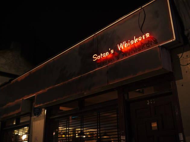 Satan's Whiskers (© Kris Piotrowski)