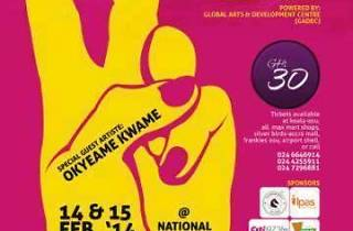 Vagina Monologues, National Theatre,  Accra, Ghana