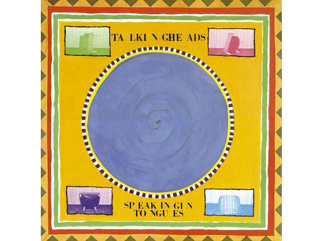 'This Must Be the Place (Naïve Melody)' – Talking Heads