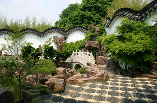 The Chinese Scholars Garden at Snug Harbor
