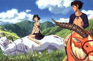 CineInsomnia: Princess Mononoke