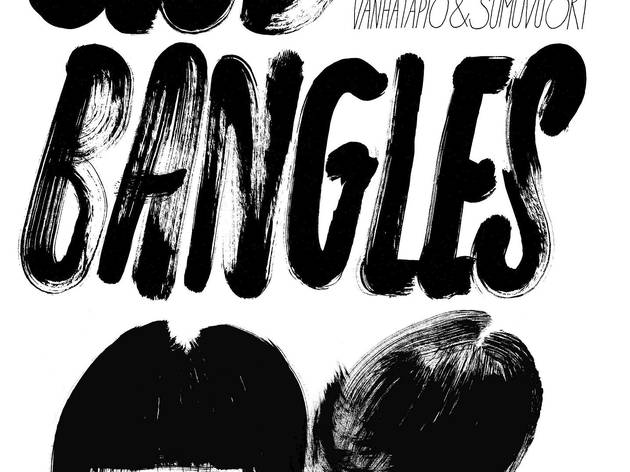 Bangles (Linda Linko)