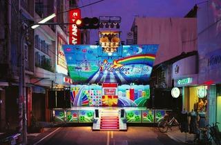 Shen Chao-Liang ('Yunlin County'. Courtesy Aki Gallery, Taipei)