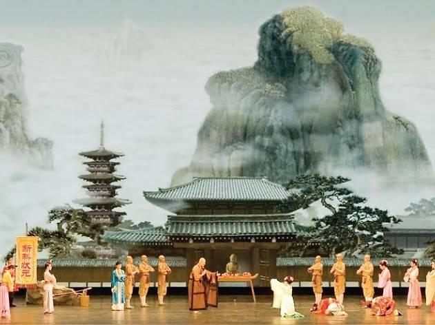 Shen Yun Performing Arts