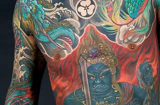 Perseverance: Japanese Tattoo Tradition in a Modern World