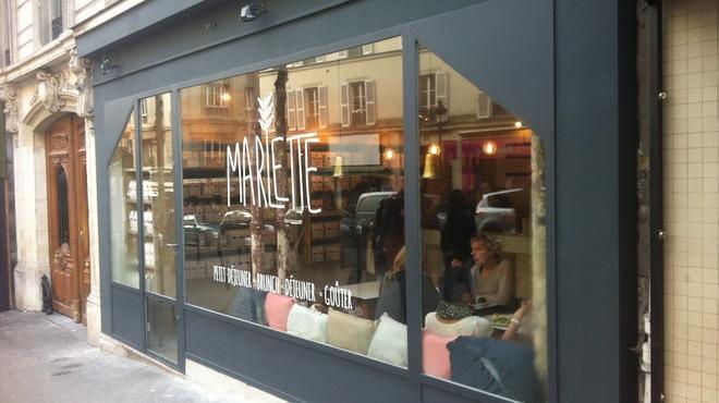Marlette 51 rue des martyrs 9e restaurants and caf s for Restaurant miroir rue des martyrs