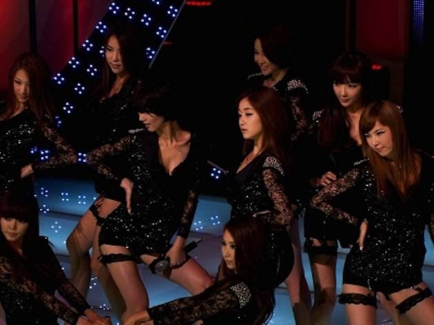 '9 Muses of Star Empire' (de Hark-Joon Lee (République de Corée, 2012, 82'))
