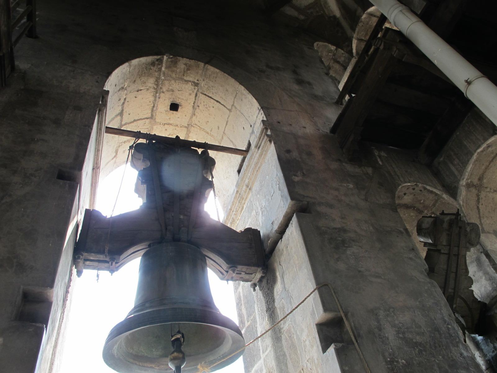 Campanario de la Catedral Metropolitana
