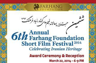 2014 Farhang Foundation Short Film Festival
