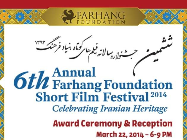 6th Annual Farhang Foundation Short Film Festival