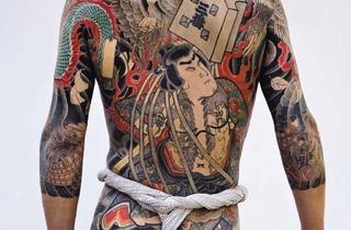 (Tatouage japonais traditionnel  / © Photo : Tatttooinjapan.com / Martin Hladik)