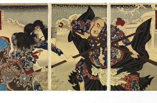 (Toyohara Kunichika, 'Deux acteurs de Kabuki jouant une scène de duel dans un décor d'hiver', 1835-1900 / © musée du quai Branly / Photo : Claude Germain)