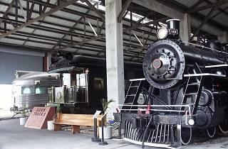Gold Coast Railroad Museum