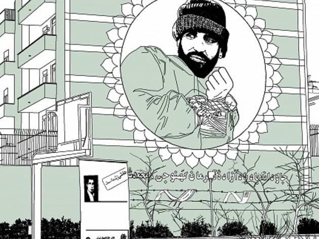 (Arash Hanaei, Série 'Capital', 2009 / Impression sur papier couché / Collection de l'artiste / © Arash Hanaei)